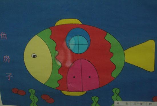 作品名称:海底世界
