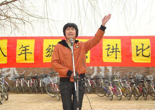 涿州市东仙坡学举八年演讲赛