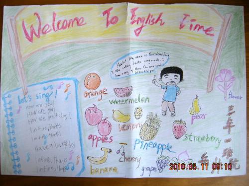 石家庄市南马路速写三年级英语手展示抄报小学生小学图图片