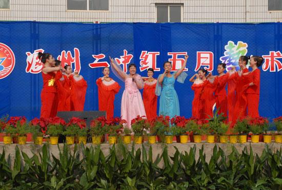 """涿州二中""""红五月艺术节""""亮点迭出"""