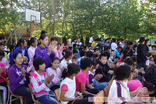 涿州东仙坡学举趣味运动