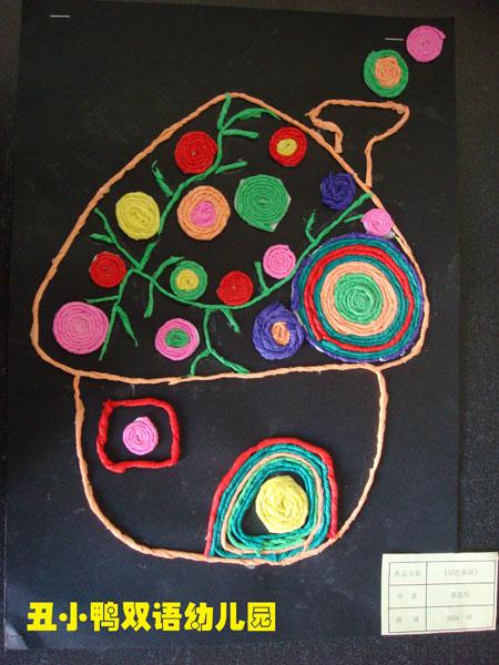 石家庄丑小鸭幼儿园皱纹纸贴画