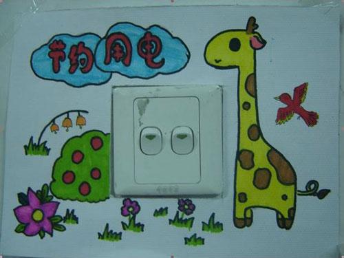 用电儿童画