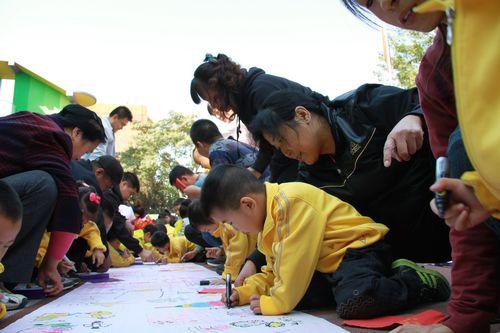 涿州市第二幼儿园迎国庆长卷绘画活动