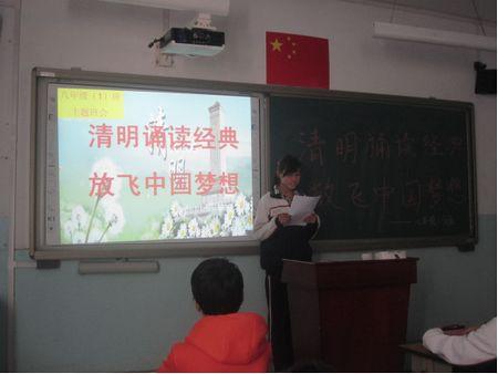 放飞中国梦