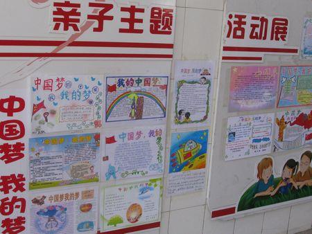 幼儿园亲子游横幅标语图片