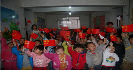 四幼儿园庆国庆节简报