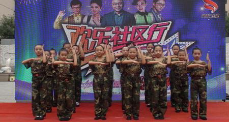 兵娃娃舞动中国梦