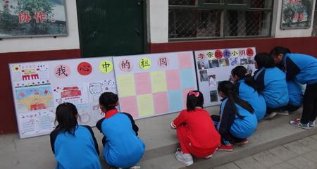 """国庆节""""征文及手抄报和""""重阳节""""敬老人"""