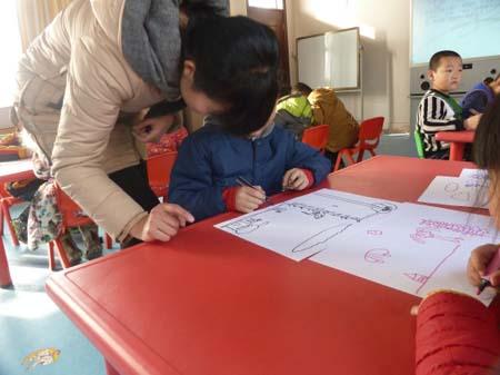 展示教师风采--郄马镇中心幼儿园美术课赛