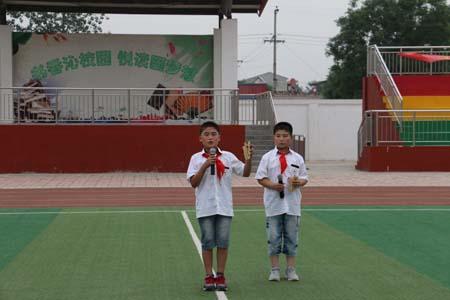 """高新区东佐小学""""六一""""儿童节活动简报-- 五彩校园"""