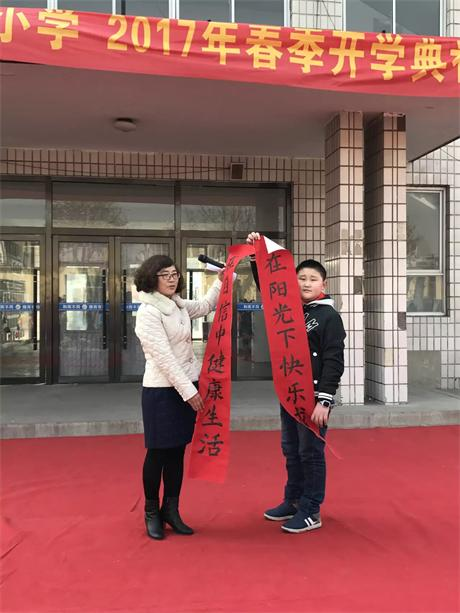 龙8国际娱乐官方网站