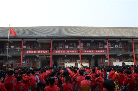 华南保定西丁小学召开六年级毕业班大小学涿州深圳图片