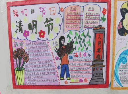 活动要求手抄报以怀念,感恩为主题,在制作小报的过程中,学生们收集了