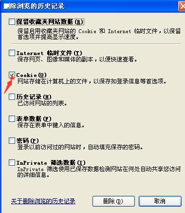 龙8国际pt老虎机-欢迎访问!【官网】