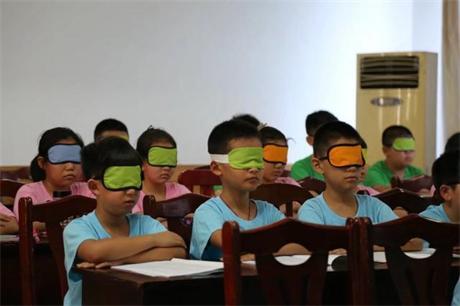 小孩专注力培训机构